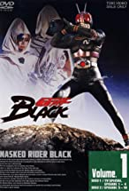 Primary image for Kamen Rider Black
