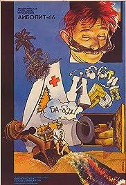 Aybolit-66 Poster