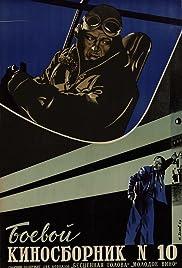 Boyevoy kinosbornik 10 Poster