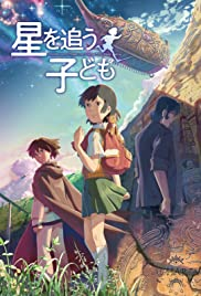 Hoshi o ou kodomo (2011) Poster - Movie Forum, Cast, Reviews