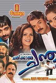 Chathikkatha Chanthu Poster