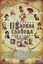 Uslovna sloboda Poster