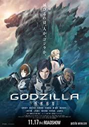 Godzilla: Planet of the Monsters poster