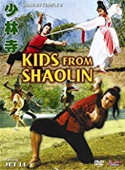 Kids from Shaolin (1984) poster