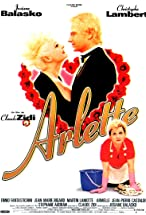 Primary image for Arlette