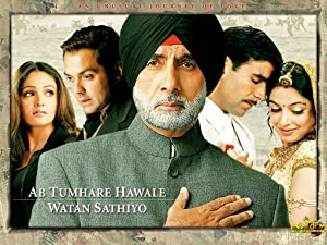 Ab Tumhare Hawale Watan Saathiyo (2004) Download on Vidmate