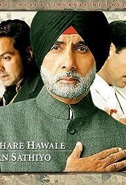 Ab Tumhare Hawale Watan Saathiyo(2004) Poster - Movie Forum, Cast, Reviews