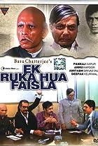 Image of Ek Ruka Hua Faisla