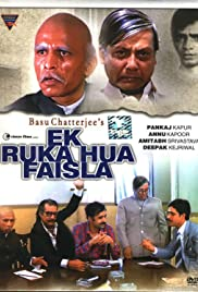 Ek Ruka Hua Faisla (1986) Poster - Movie Forum, Cast, Reviews