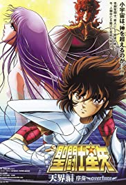 Seinto Seiya: Tenkai-hen joso - Overture Poster