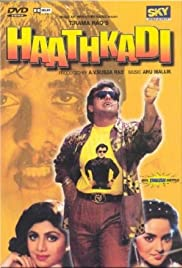 Hathkadi Poster