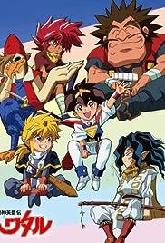 Mashin eiyûden Wataru Poster