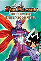 Primary image for Duel Masters