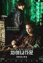 Cha-i-na-ta-un(2015) Poster - Movie Forum, Cast, Reviews
