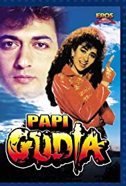 Papi Gudia Poster