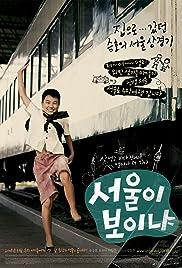 Seo-wool-i Bo-i-nya? Poster