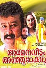 Aramana Veedum Anjoorekkarum Poster