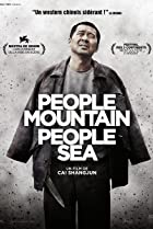 Image of People Mountain People Sea
