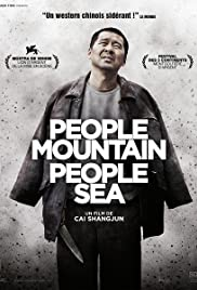 Ren shan ren hai(2011) Poster - Movie Forum, Cast, Reviews