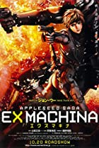 Appleseed Ex Machina (2007) Poster