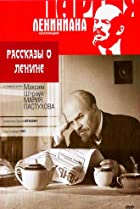 Image of Rasskazy o Lenine