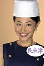 Saemi Nakamura's primary photo