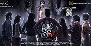 Raju Gari Gadhi (2015) (Hindi) Download on Vidmate