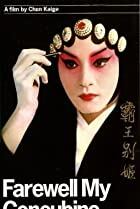 Image of Farewell My Concubine