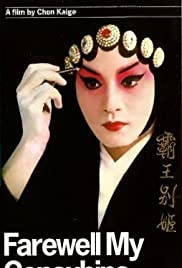 Image result for farewell my concubine film