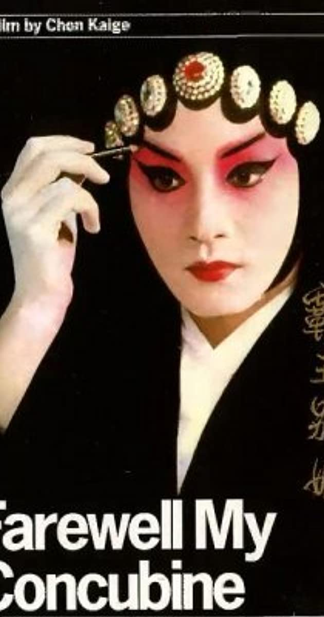 the theme of love and betrayal in the movie farewell my concubine directed by kaige chen