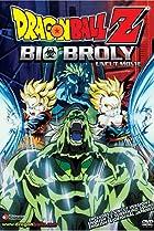 Image of Dragon Ball Z: Bio-Broly