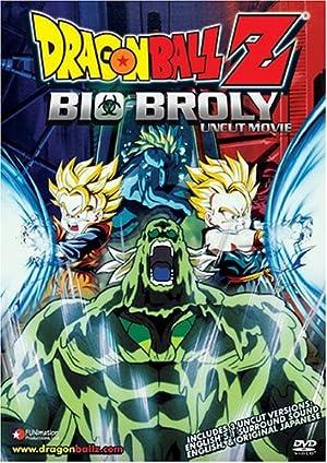 Dragon Ball Z : El Combate Final ()