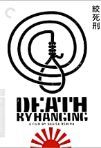 Primary image for Death by Hanging