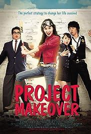 Eon-ni-ga-gan-da(2007) Poster - Movie Forum, Cast, Reviews