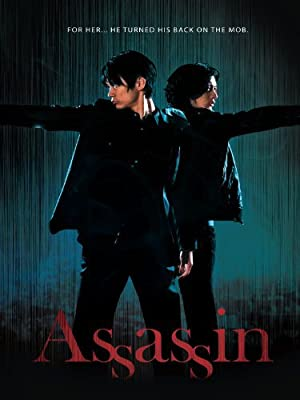 watch An Assassin full movie 720