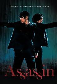 Asashin(2011) Poster - Movie Forum, Cast, Reviews