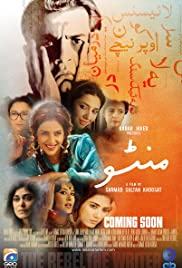 Manto (2015) Poster - Movie Forum, Cast, Reviews