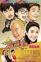 Image of Jin chou fu lu shou