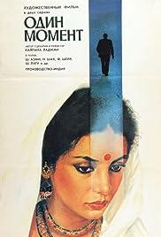 Ek Pal Poster