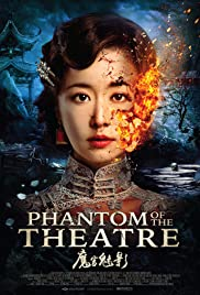 Phantom of the Theatre Poster