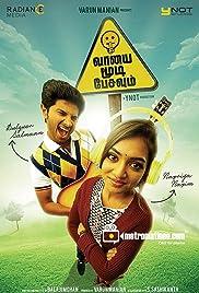 Vaayai Moodi Pesavum(2014) Poster - Movie Forum, Cast, Reviews