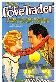 The Love Trader Poster