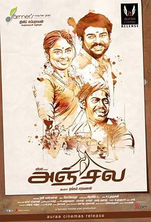 Anjala (2016) Download on Vidmate