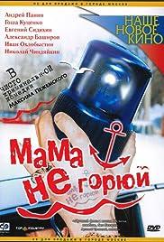Mama ne goryuy Poster