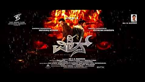 Kannada new movies full 2019 gajakesari online dating