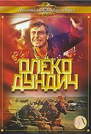 Aleksa Dundic Poster