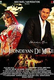 Jag Jeondeyan De Mele Poster