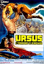Hercules, Prisoner of Evil (1964) Poster - Movie Forum, Cast, Reviews