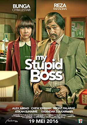 My Stupid Boss