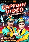 """""""Captain Video and His Video Rangers"""""""